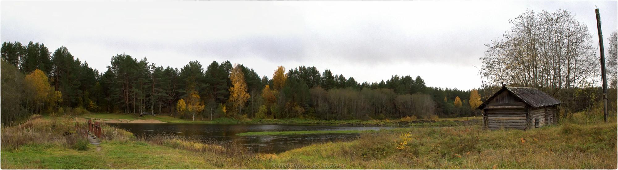 11. Панорама пруда на реке Белая в Климовщине © NickFW.ru - 04.10.2019г.