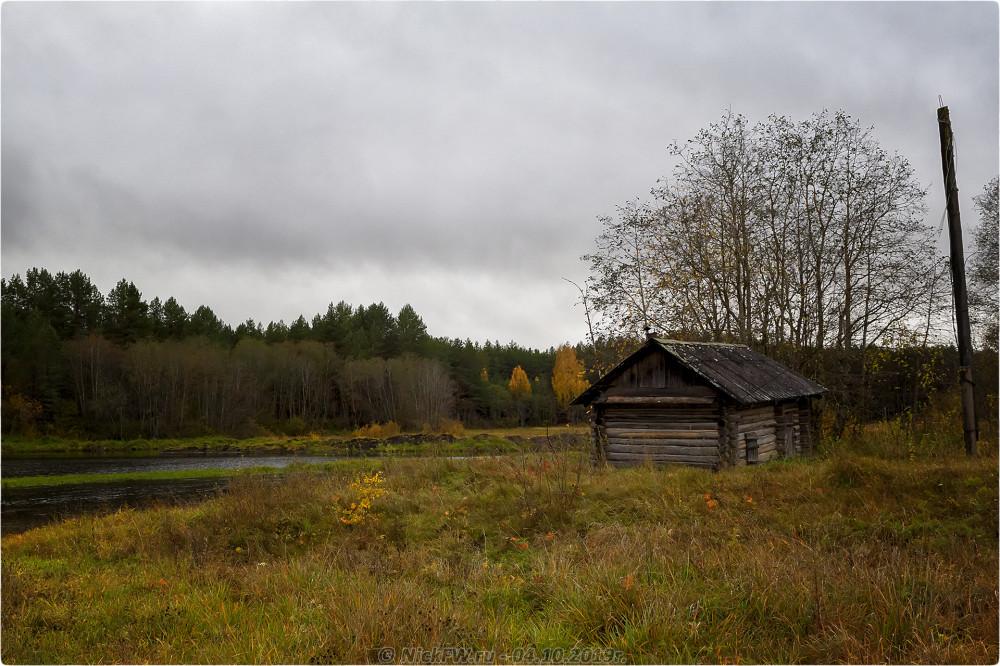 1. Осенний пейзаж в Климовщине © NickFW.ru - 04.10.2019г.