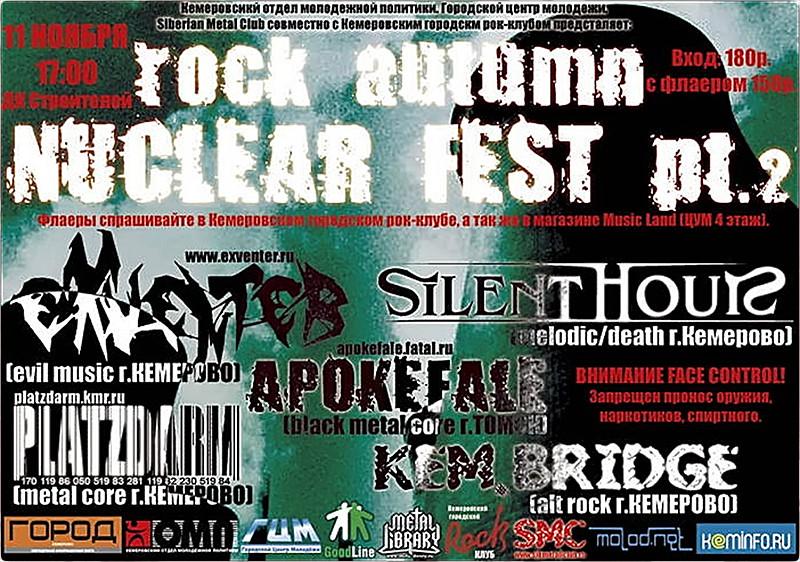 Афиша... rock autunm - NuclearFest pt.2 в ДК Строителей - 11 ноября 2006г.