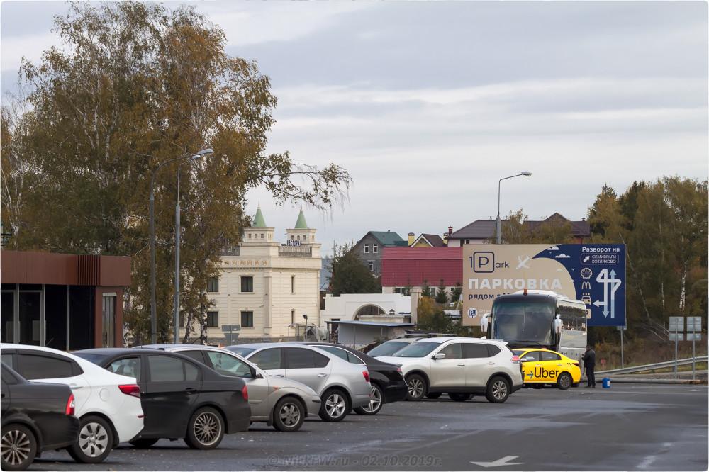 10. Вид на парковку близ Воеводино - © NickFW.ru - 02.10.2019г.