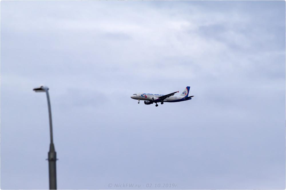 5. Airbus A320-214 - Бортовой №: VQ-BCI - © NickFW.ru - 02.10.2019г.