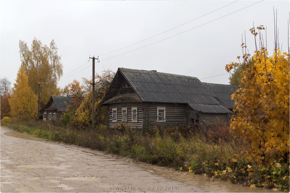 3. Барыгино - © NickFW.ru - 03.10.2019г.