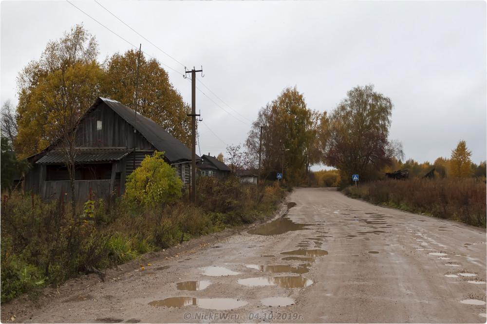 8. Барыгино - © NickFW.ru - 04.10.2019г.