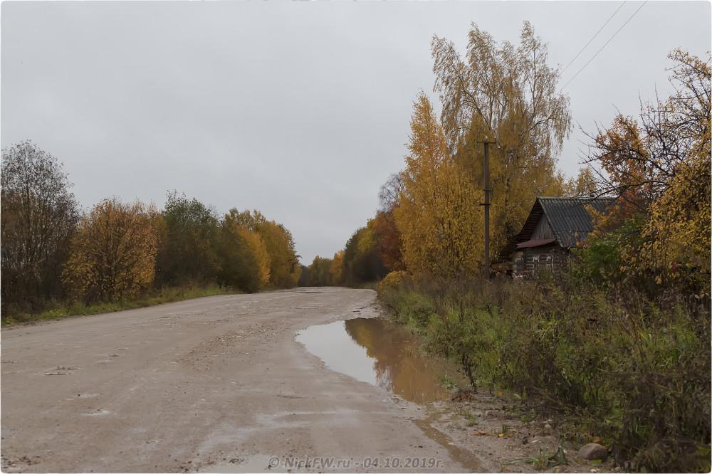 10. Барыгино - © NickFW.ru - 04.10.2019г.