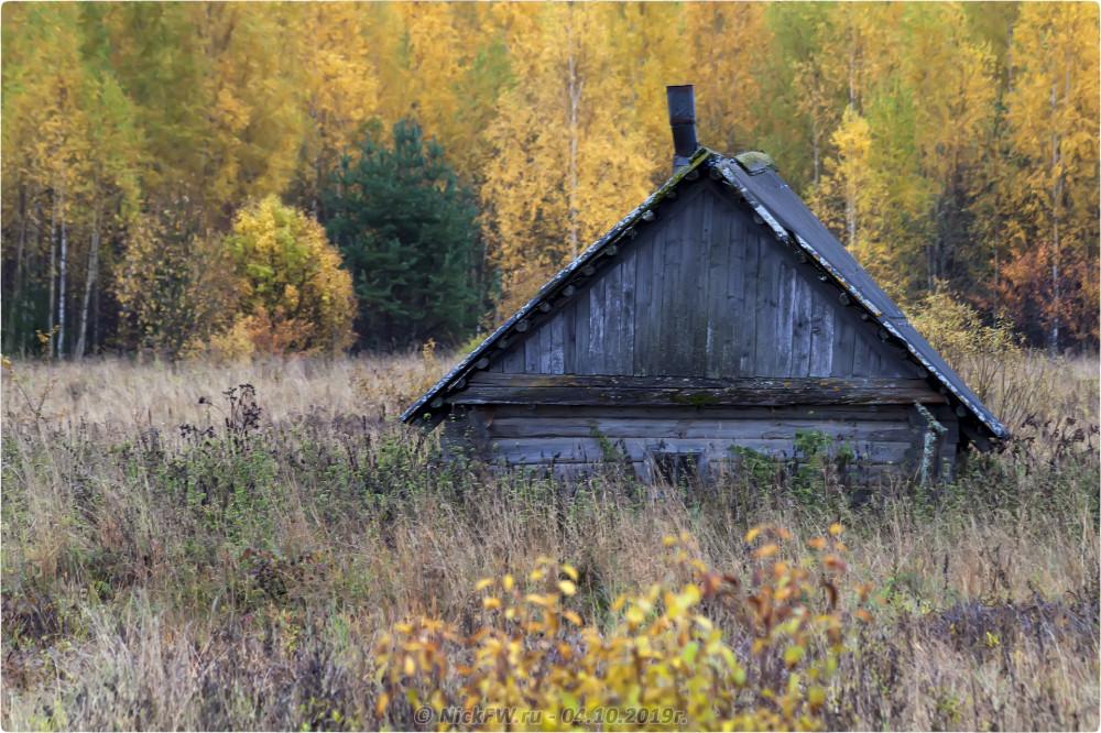 6. Барыгино - © NickFW.ru - 04.10.2019г.
