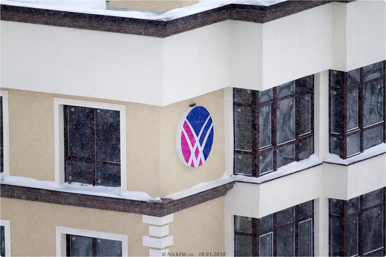 Лого ЖК Южный [© NickFW - 18.01.2018]