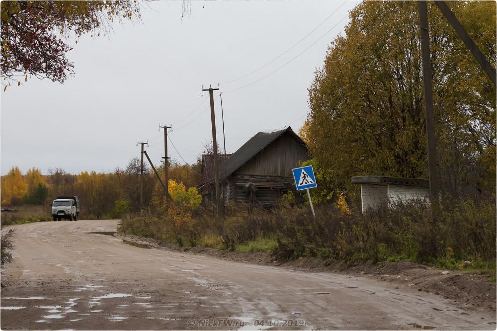 14. Барыгино - © NickFW.ru - 04.10.2019г.