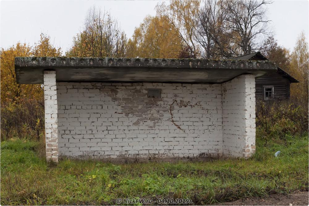 16. Барыгино - © NickFW.ru - 04.10.2019г.