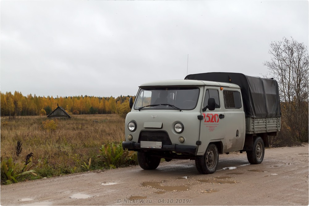 4. УАЗ Фермер в Барыгино - © NickFW.ru - 04.10.2019г.