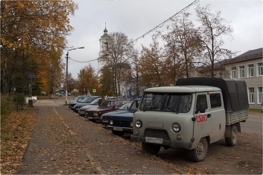 13. Улица Советская - Рамешки - © NickFW.ru - 07.10.2019г.