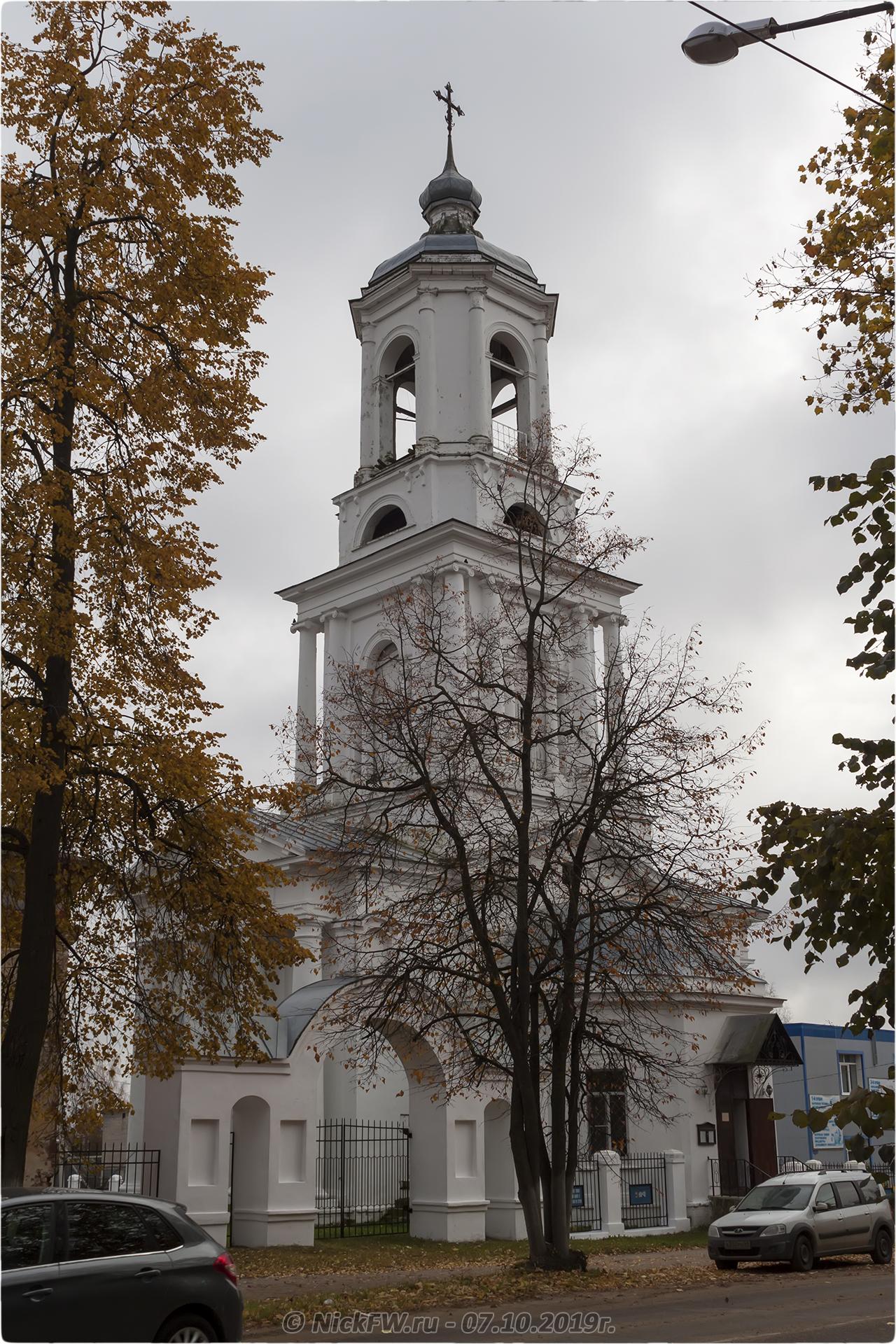 8. Колокольная церковь Александра Невского - © NickFW.ru - 07.10.2019г.