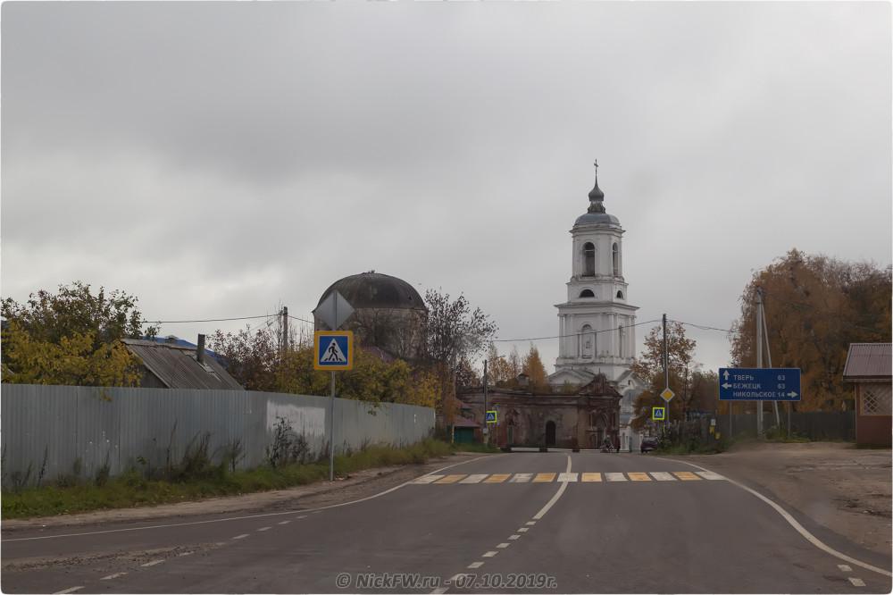 2. Церковный комплекс в Рамешках - © NickFW.ru - 07.10.2019г.