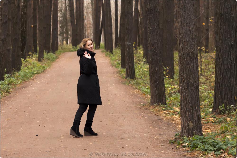 13. Олька в Парке «Мещерский» — © NickFW.ru — 22.10.2019г.