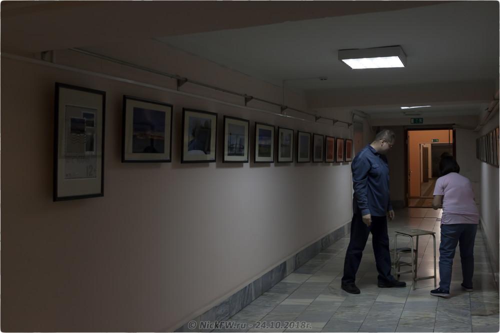 18. Подготовка к выставке - © NickFW.ru - 24.10.2018г.