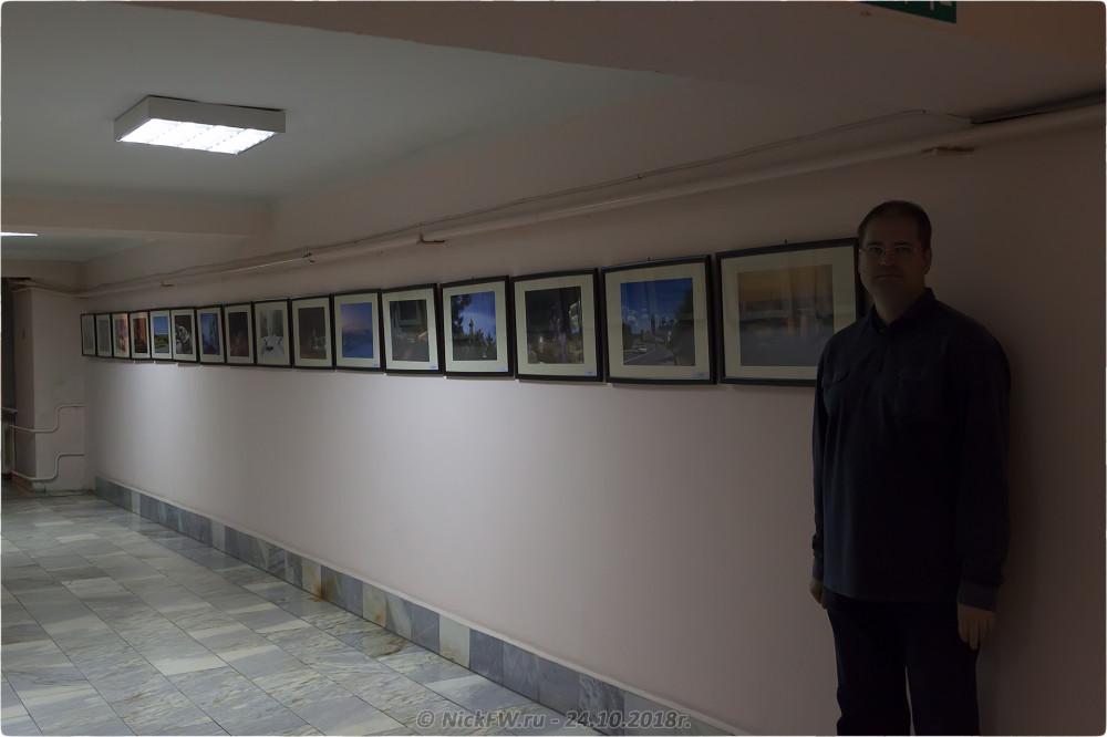 19. Николай Баховец - © NickFW.ru - 24.10.2018г.