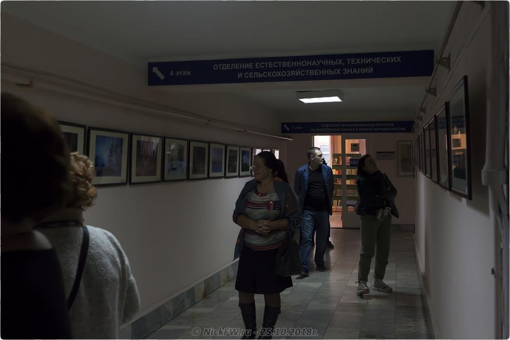 21. Открытие выставки - © NickFW.ru - 25.10.2018г.