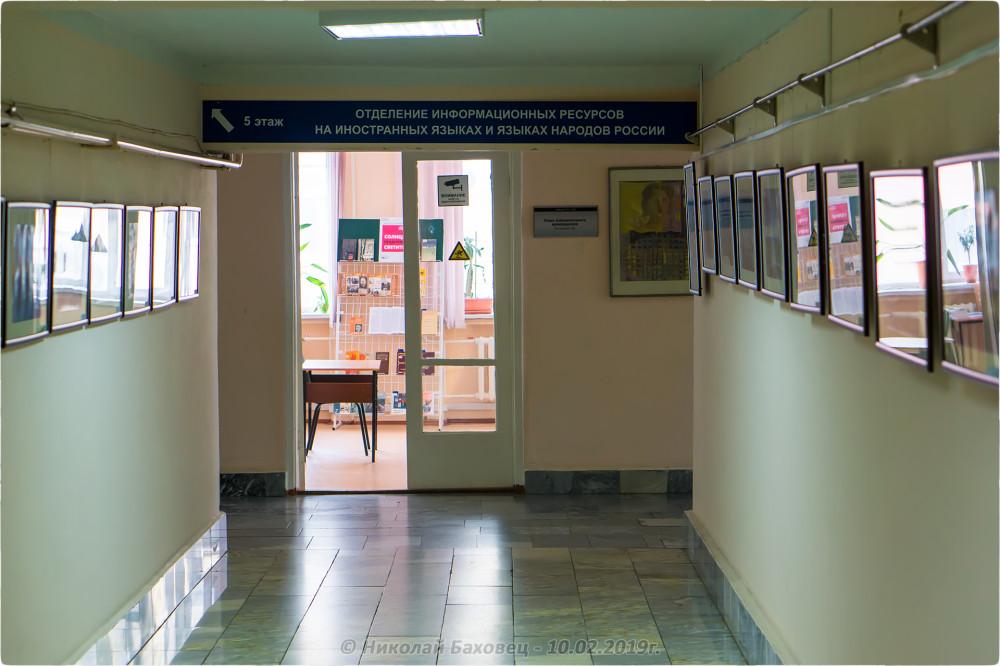 28. Фотовыставка «Кемерово, с марки...» перед закрытием - © Николай Баховец - 10.02.2019г.