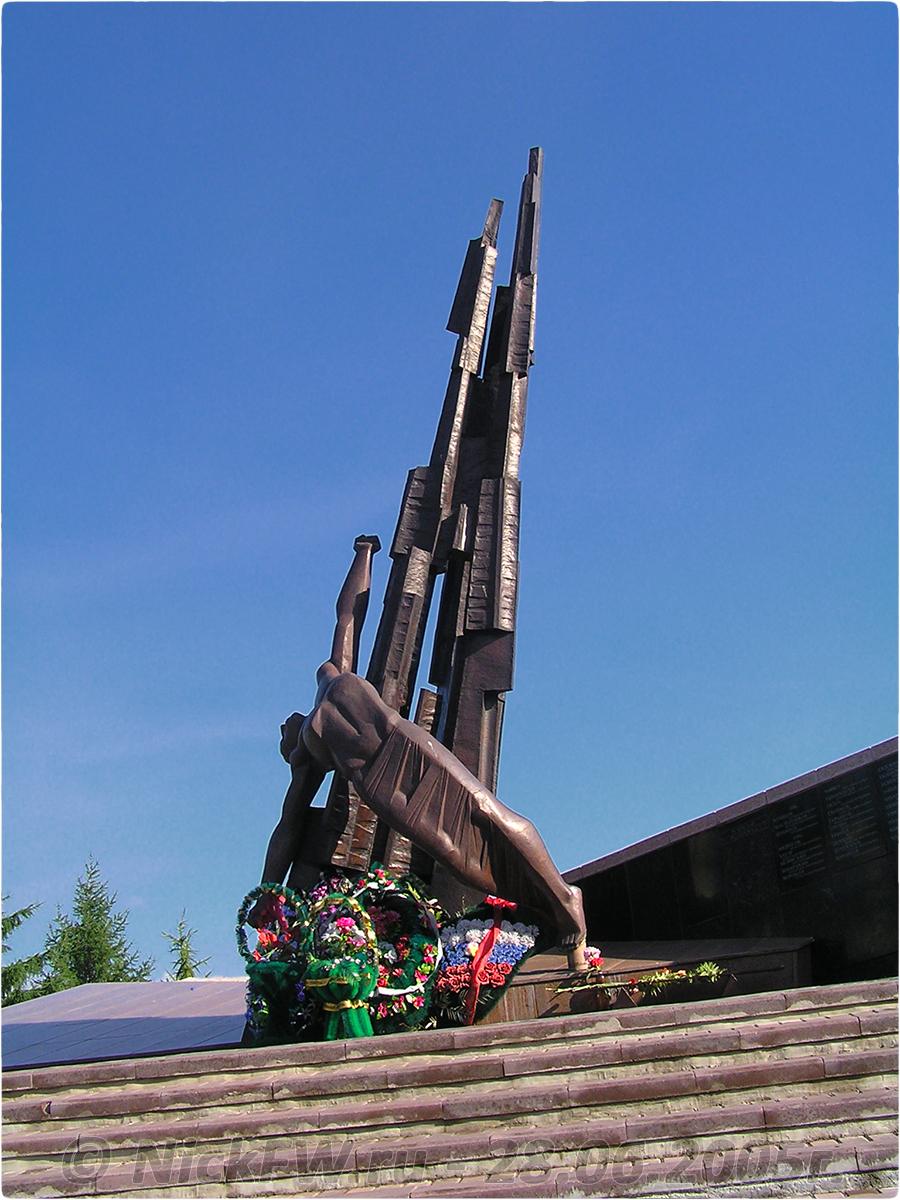 2. Мемориал «Воинам-кузбассовцам, погибшим в локальных войнах и военных конфликтах» © NickFW.ru