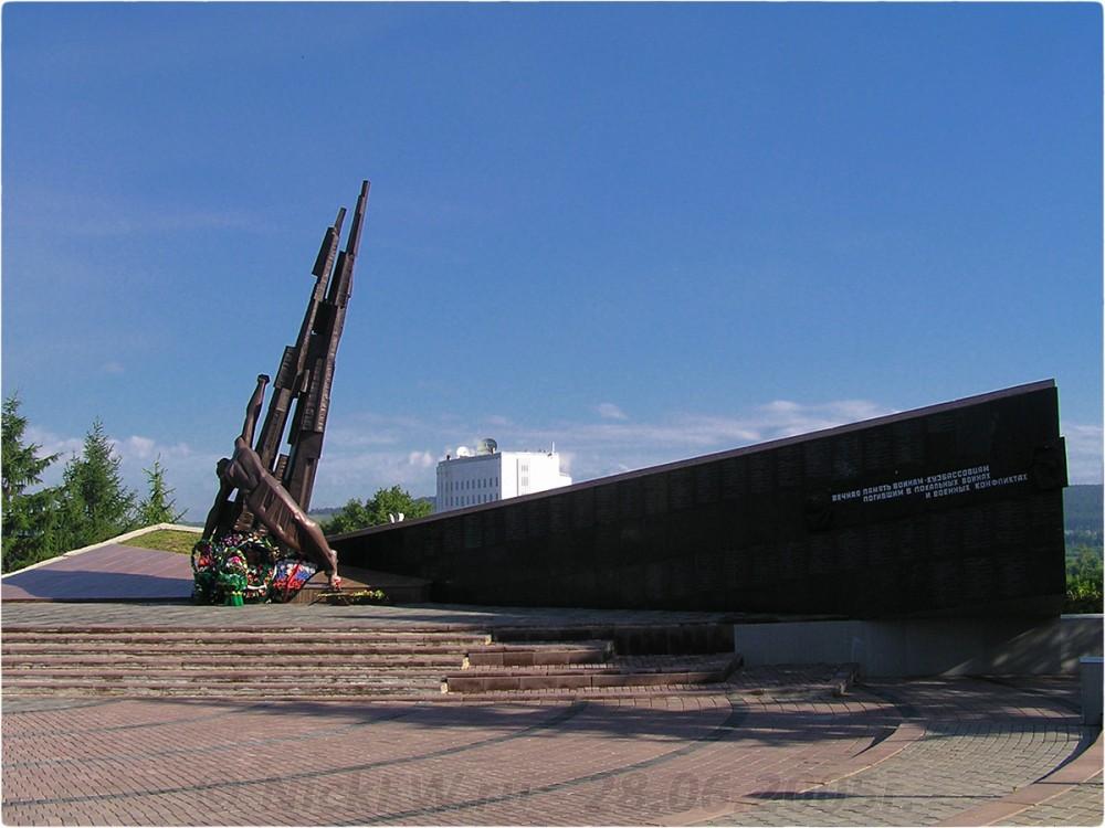 1. Мемориал «Воинам-кузбассовцам, погибшим в локальных войнах и военных конфликтах» © NickFW.ru