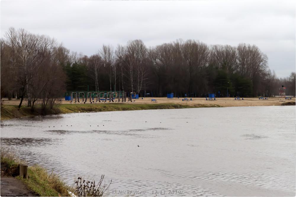 2. Пляж и парк «Подзеленье» © NickFW.ru - 12.11.2019г.