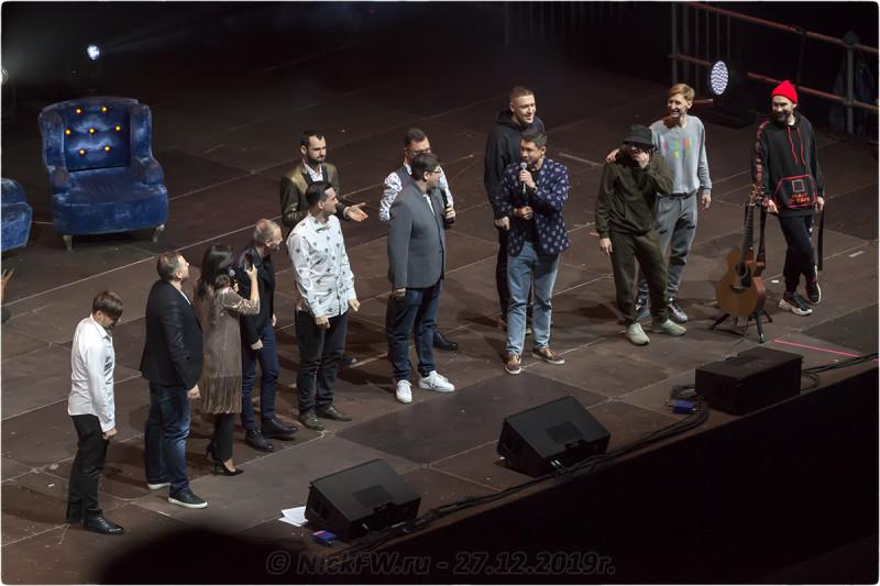 23. Новогодняя ёлка с #ComedyClub 2019 - © NickFW.ru - 27.12.2019г.
