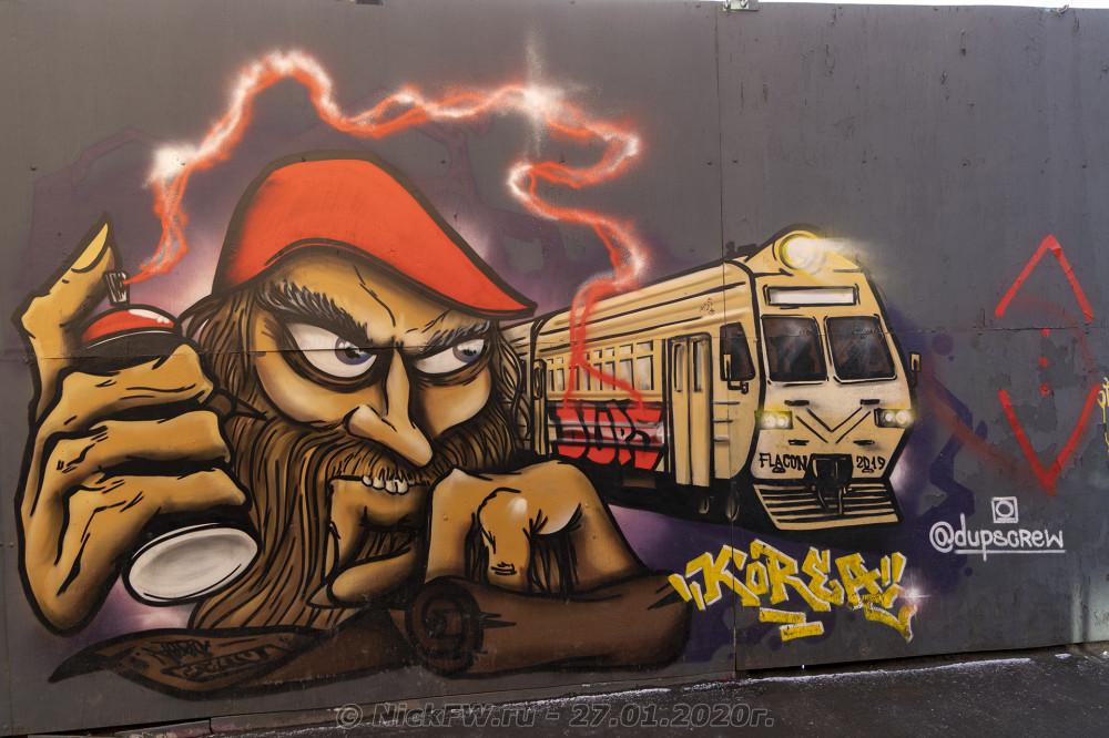 9. Уличное искусство на Флаконе © NickFW.ru - 27.01.2020г.