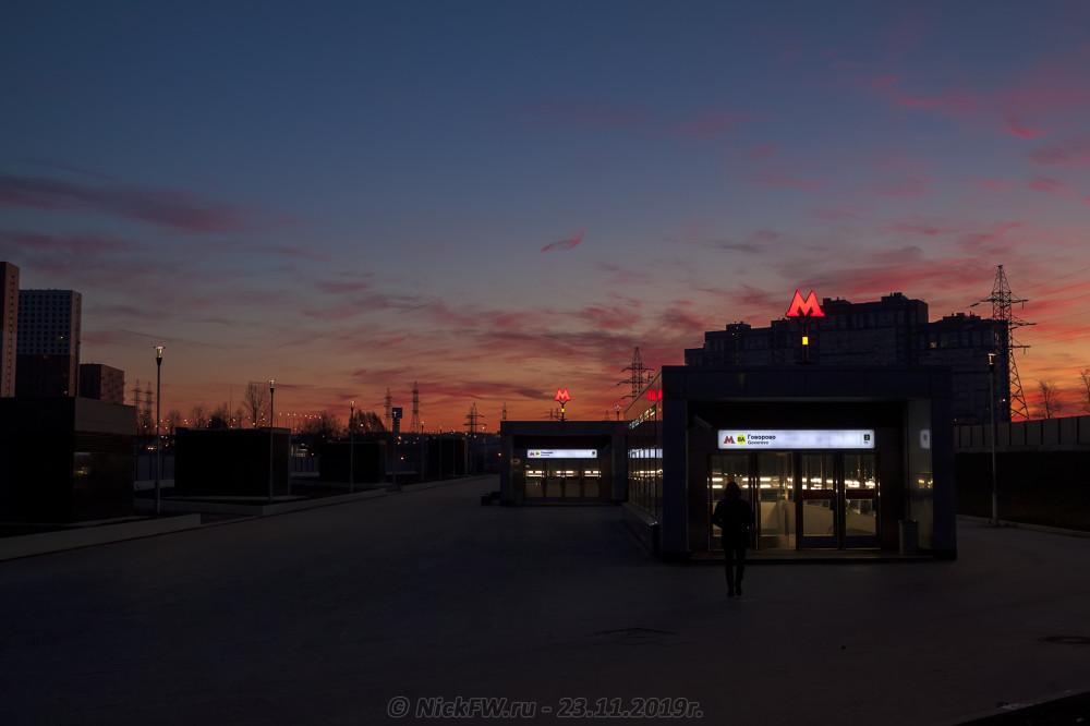 7. Рассвет над Говорово... © NickFW.ru - 23.11.2019г.
