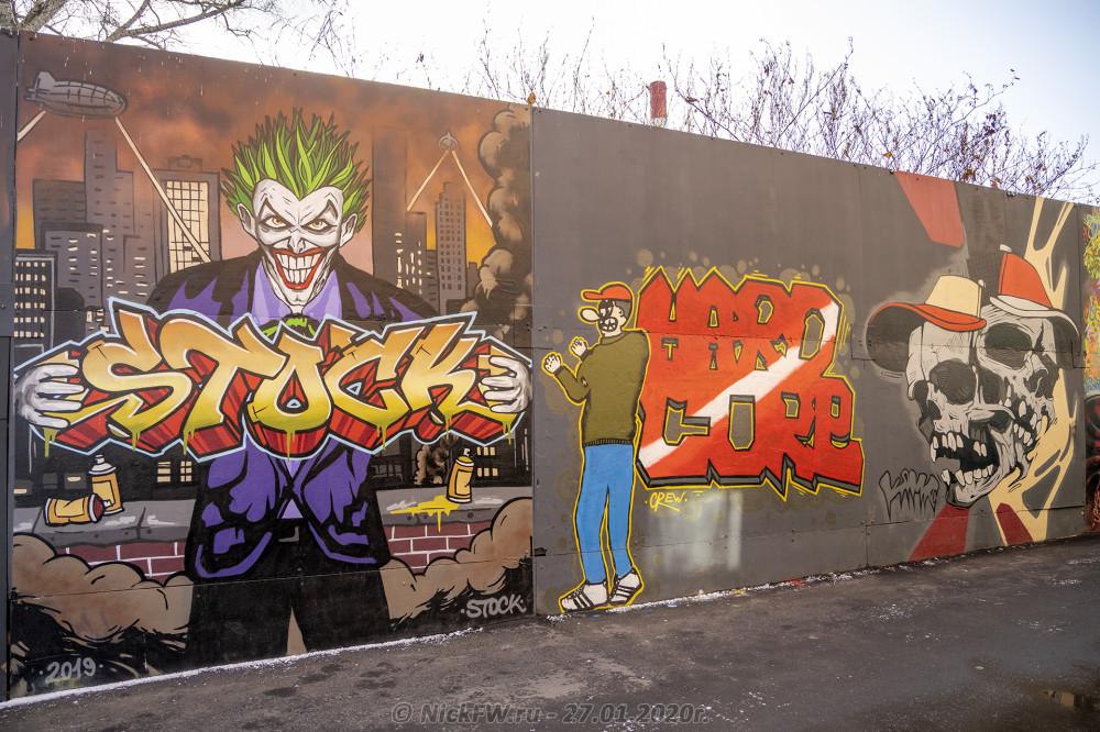 13. Уличное искусство на Флаконе © NickFW.ru - 27.01.2020г.