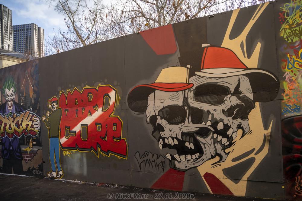 12. Уличное искусство на Флаконе © NickFW.ru - 27.01.2020г.