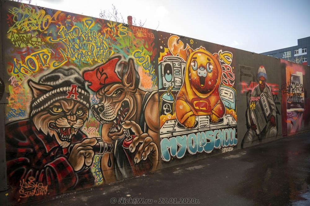 11. Уличное искусство на Флаконе © NickFW.ru - 27.01.2020г.