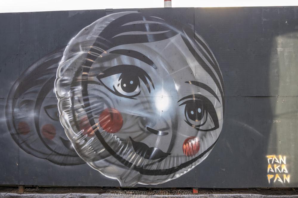 7. Уличное искусство на Флаконе © NickFW.ru - 27.01.2020г.