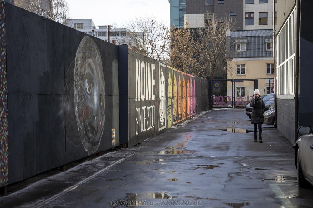 3. Уличное искусство на Флаконе © NickFW.ru - 27.01.2020г.