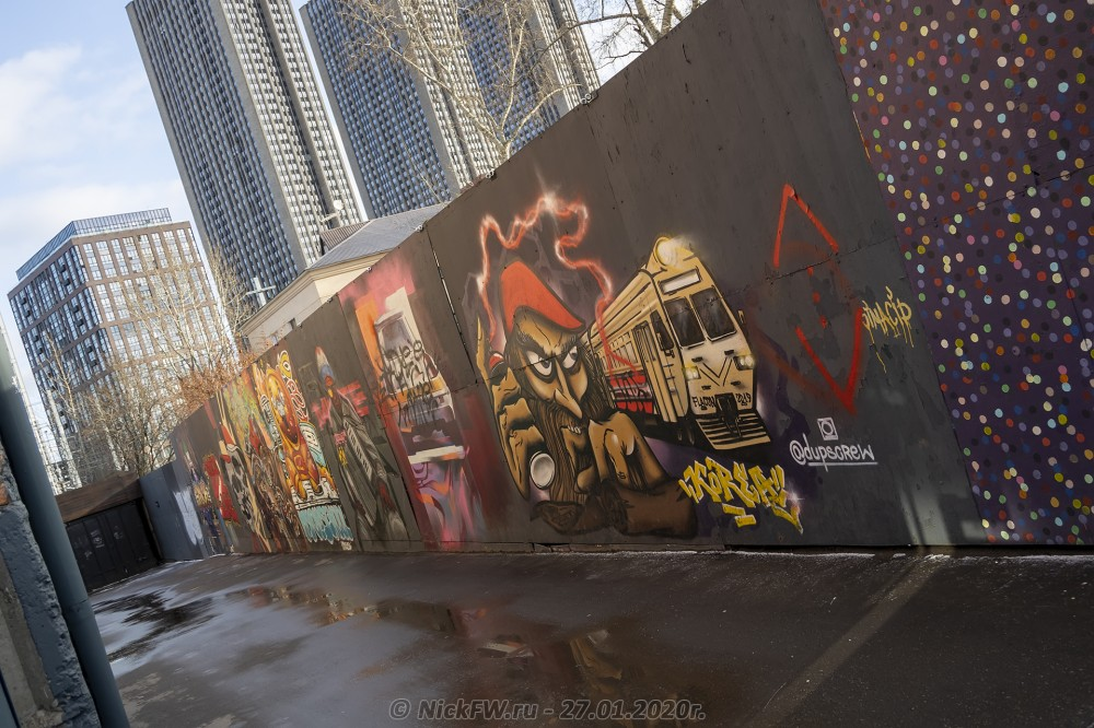 1. Уличное искусство на Флаконе © NickFW.ru - 27.01.2020г.
