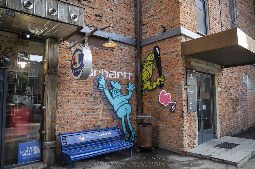 2. Уличное искусство на Флаконе © NickFW.ru - 27.01.2020г.