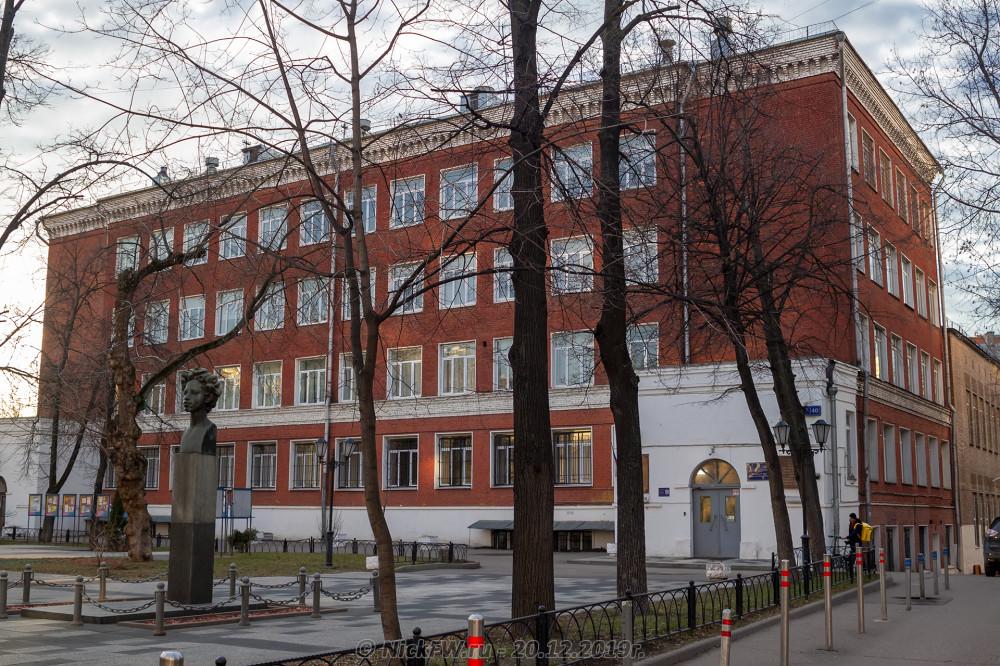 1. Школа №345 © NickFW.ru - 20.12.2019г.