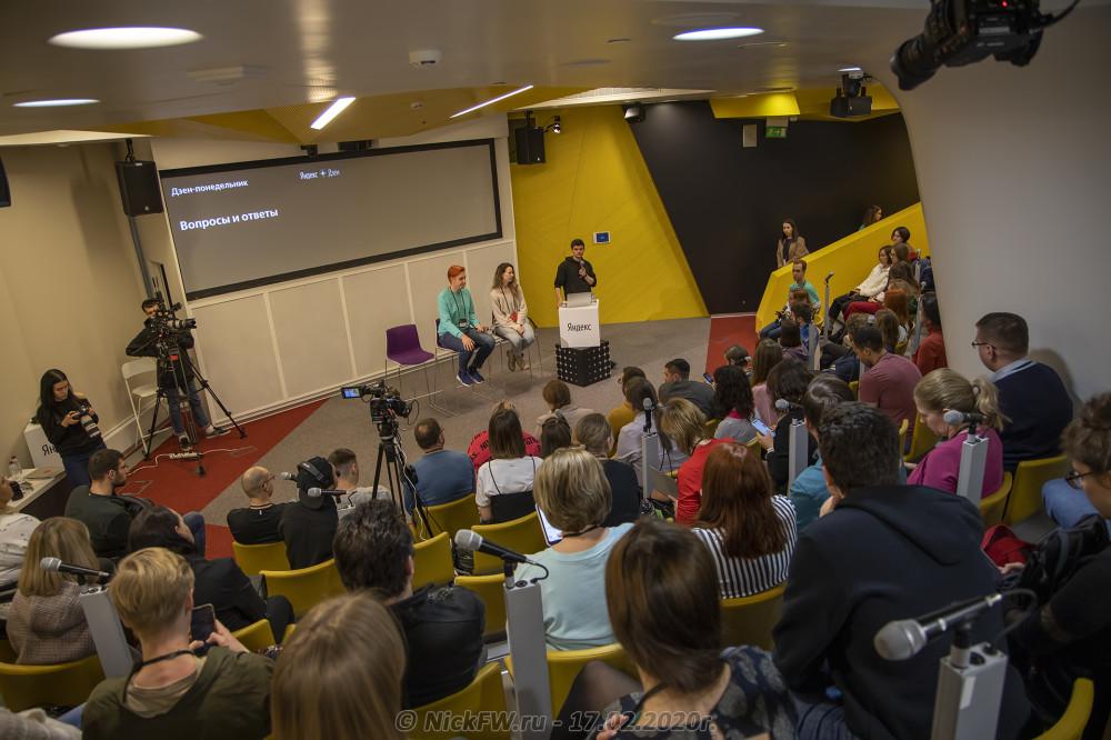 11. Конфернц-зал «Мулен Руж» - © NickFW.ru - 17.02.2020г.