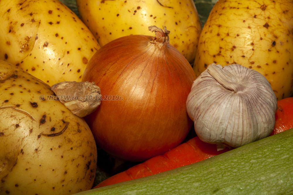 2. Овощи © NickFW.ru - 10.12.2019г.