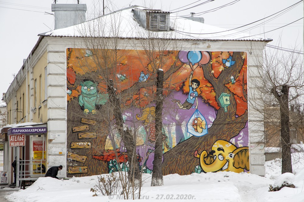 5. Мурал на доме №16 по проспекту Ленина в г.Кемерово © NickFW.ru - 27.02.2020г.