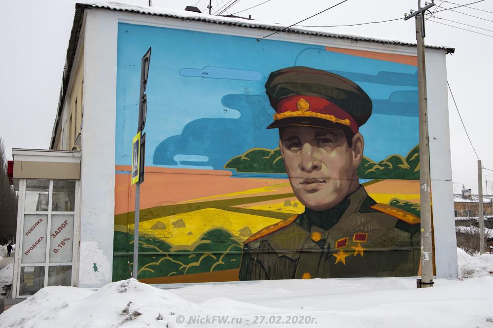 3. Мурал с Черняховским в г.Кемерово © NickFW.ru - 27.02.2020г.