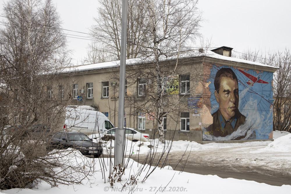 2. улица Чкалова дом №8 в г.Кемерово © NickFW.ru - 27.02.2020г.