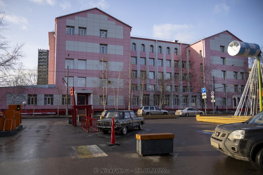 3. Стул на Флакон © NickFW.ru - 27.01.2020г.