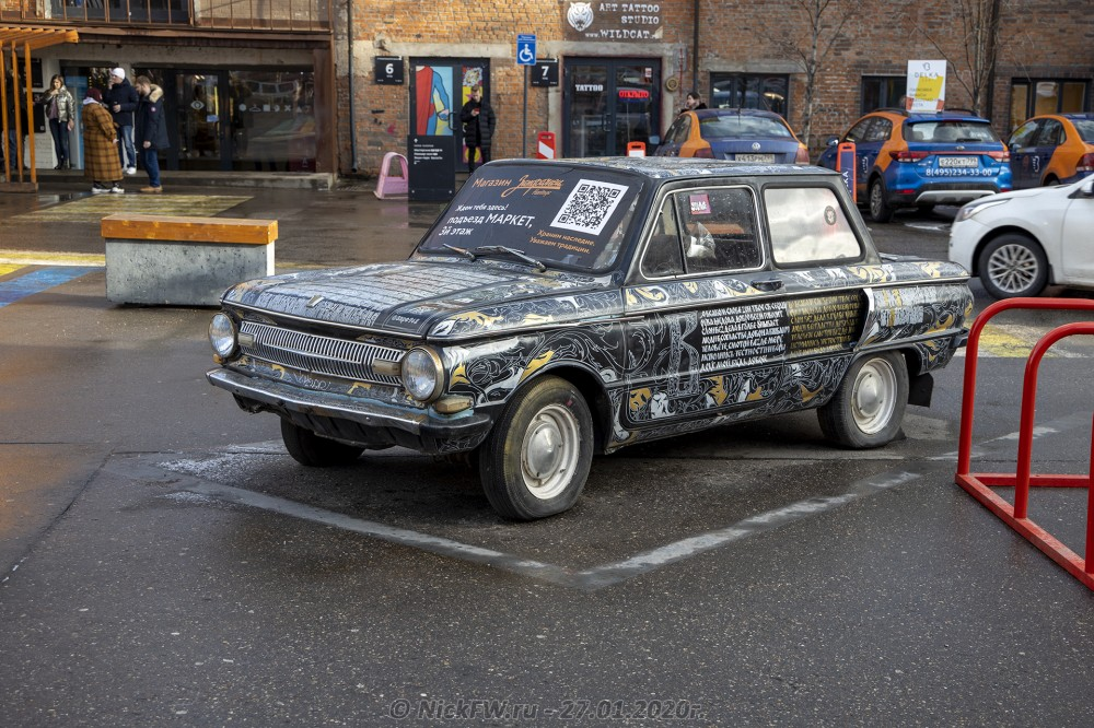2. Ушастый Запарожец на Флаконе © NickFW.ru - 27.01.2020г.