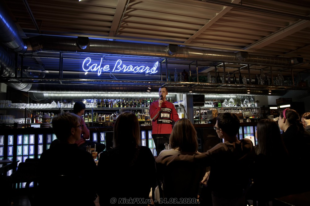 1. StandUp на Флаконе в кафе Brocard © NickFW.ru - 14.03.2020г.