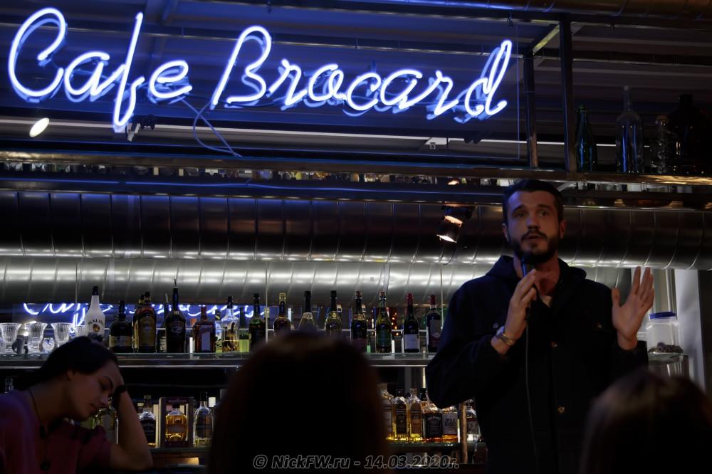 5. StandUp на Флаконе в кафе Brocard © NickFW.ru - 14.03.2020г.NickFW.ru - 14.03.2020г.