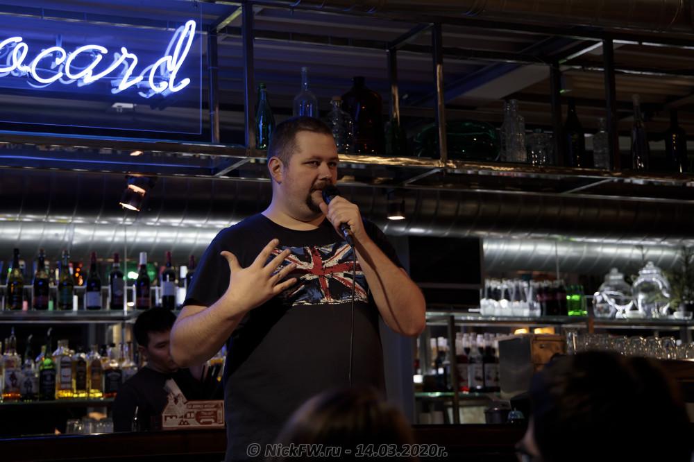 12. StandUp на Флаконе в кафе Brocard © NickFW.ru - 14.03.2020г.