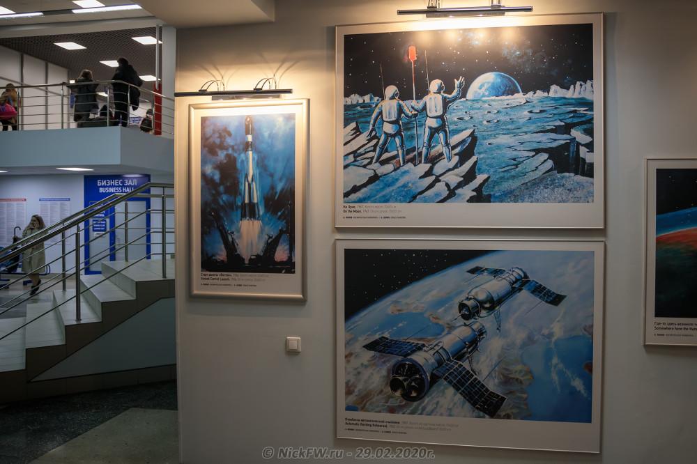 7. Репродукции картин Алексея Леонова © NickFW.ru - 29.02.2020г.