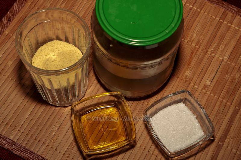 2. Горчица домашняя - ингредиенты © NickFW.ru - 20.04.2020г.