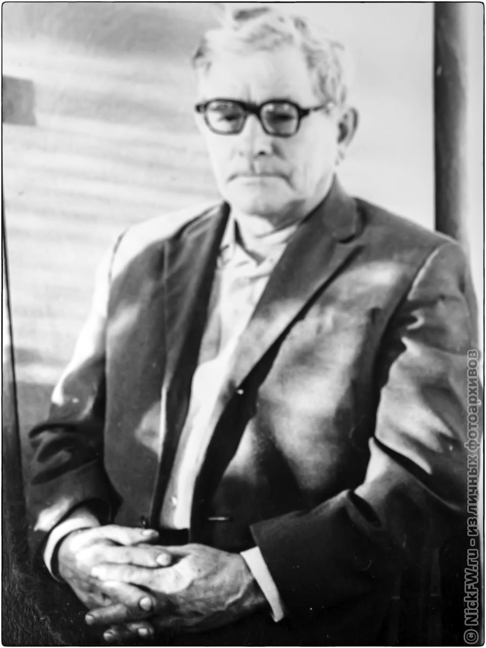 4. Голдаев К.Ф. - фото из личных архивов NickFW.ru