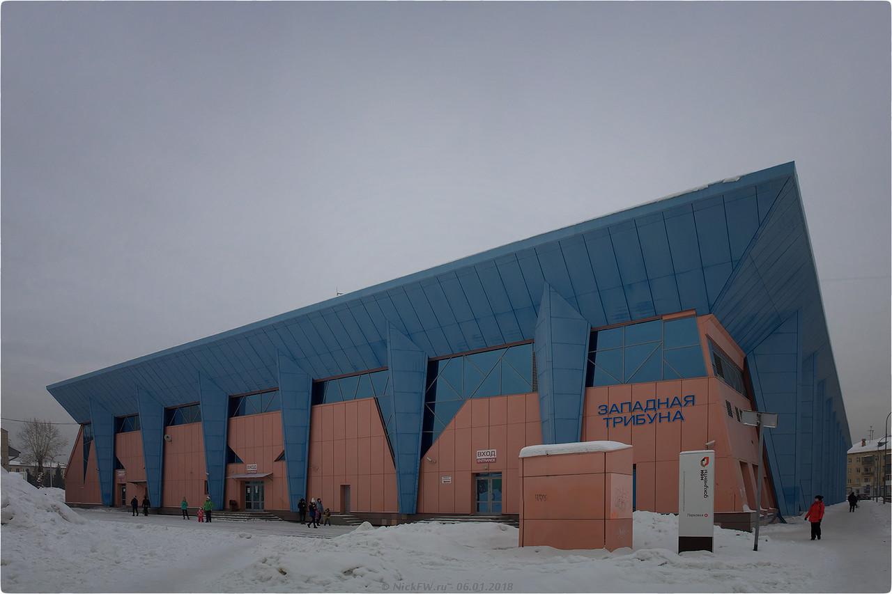 Крытый ледовый модуль стадиона Химик [© NickFW - 06.01.2018]