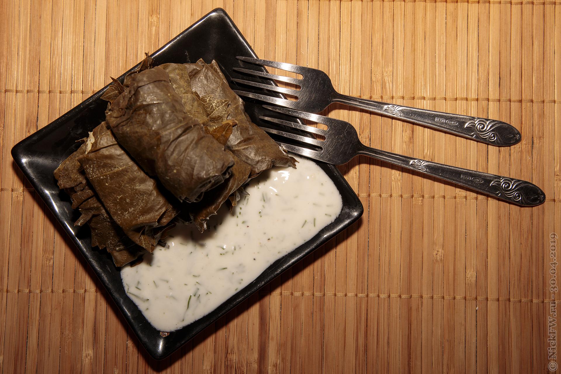 10. Долма с чесночным соусом из мацони © NickFW.ru - 31.05.2020г.